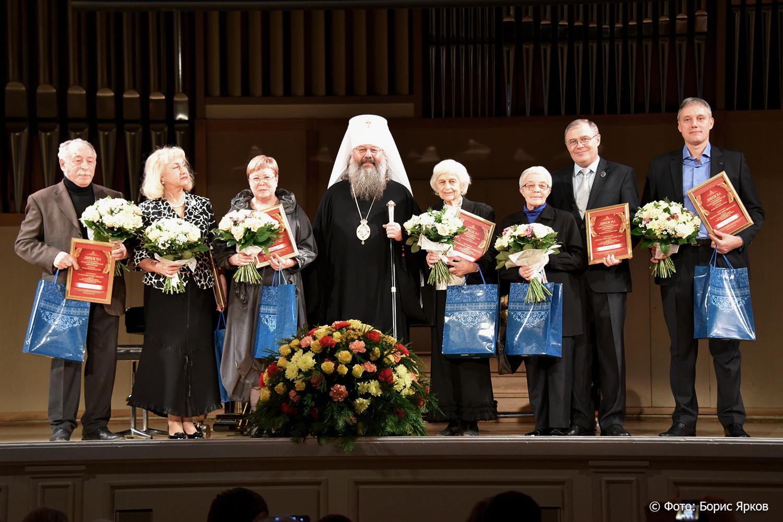 премия главы Екатеринбургской митрополии