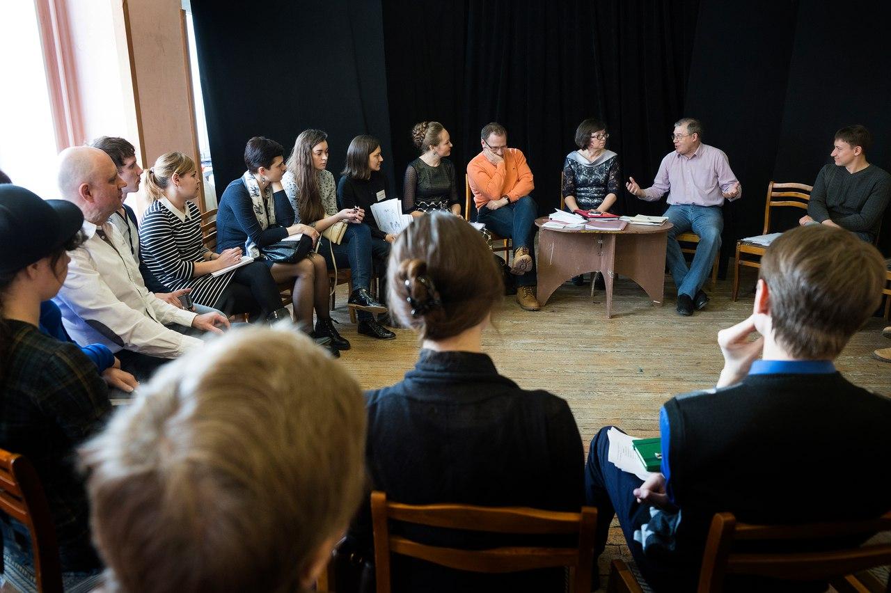 Совещание молодых писателей Челябинск