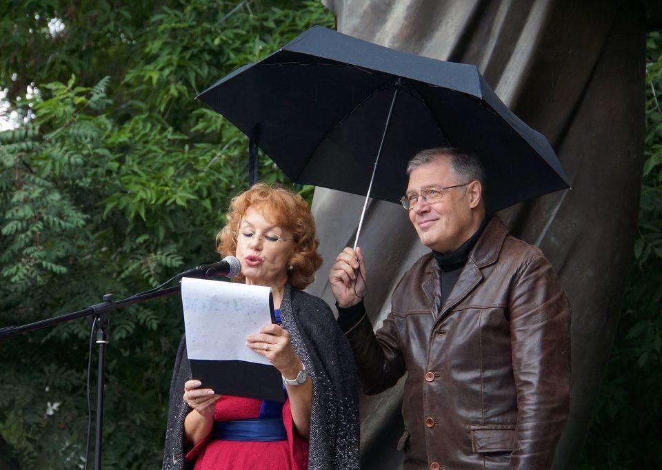 поэты Екатеринбурга