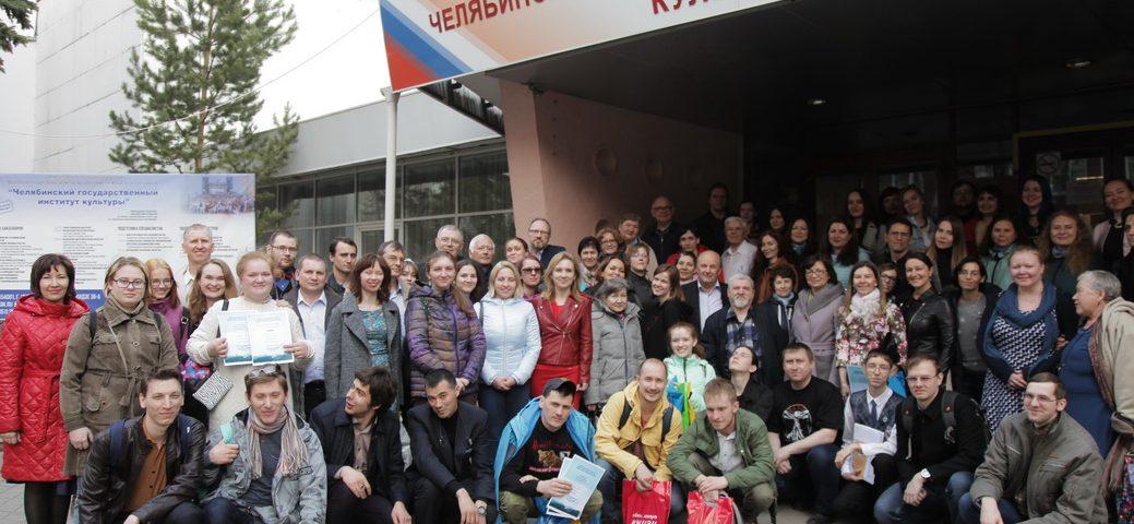 Межрегиональное совещание молодых авторов прошло 12-13 апреля в Челябинске