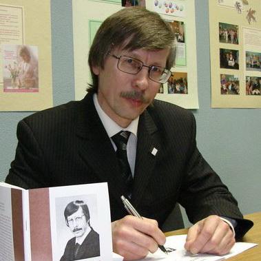Евгений Изместьев