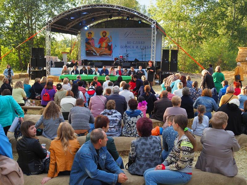фестиваль Борисоглебск
